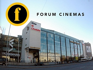 The multiplex cinema Forum Cinemas (Kino Citadele)